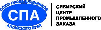 Сибирский центр промышленного заказа